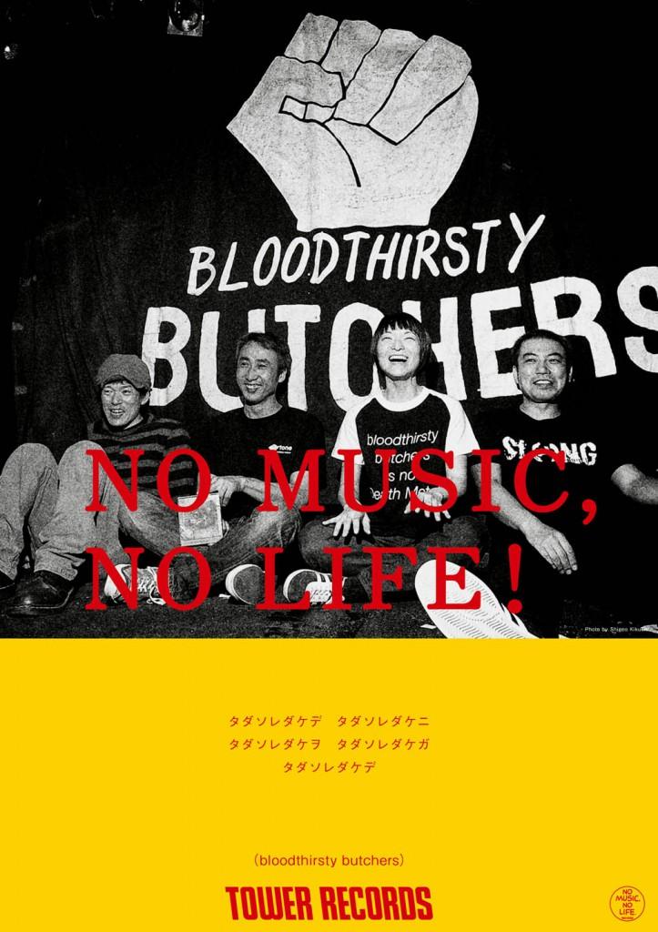 NMNL!_butchers